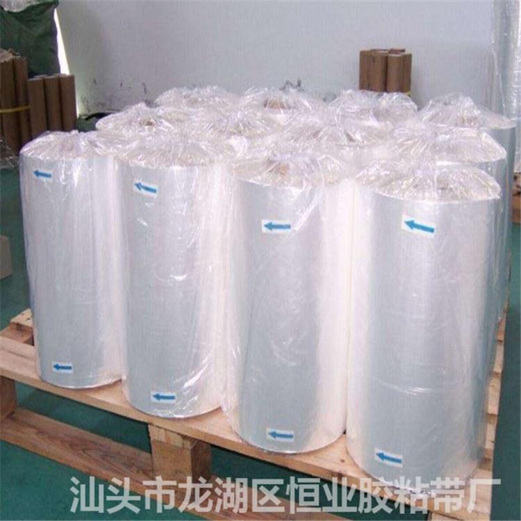 POF热收缩膜    热收缩膜厂家  汕头恒业专业定制