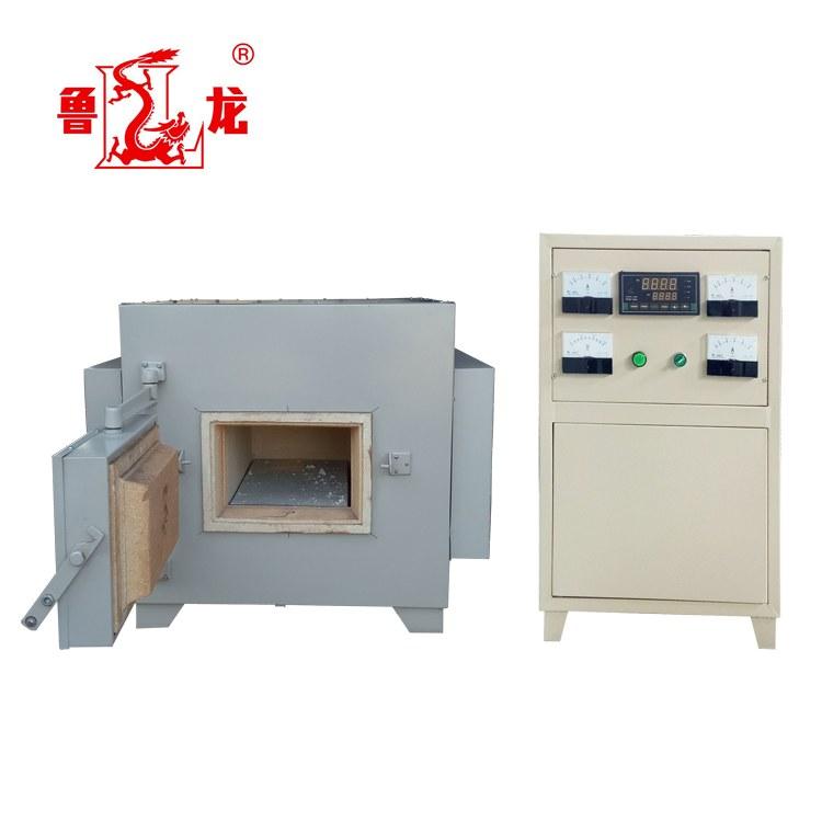 火法试金炉 高温箱式电阻炉  鲁龙程控马弗炉