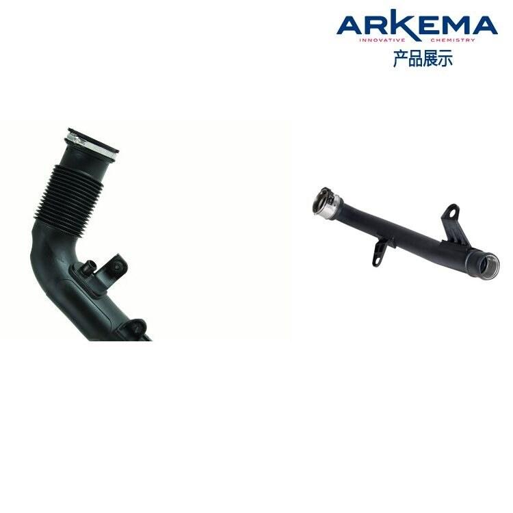 法国阿科玛 PA11 BESNO P20 TL 耐光 抗油  气动管专用原料