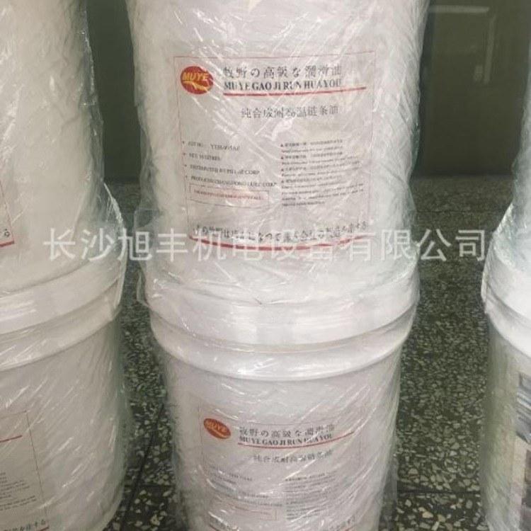 【旭丰机电】专业销售高温链条油200度-300度 耐高温 涂装设备链条油生产