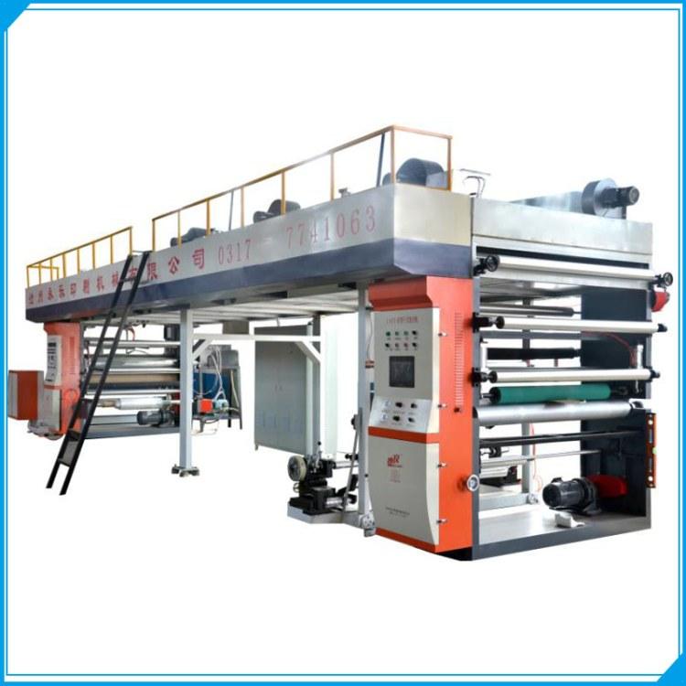 干式复合机 永乐厂家订做 高速干复机 厂家直供