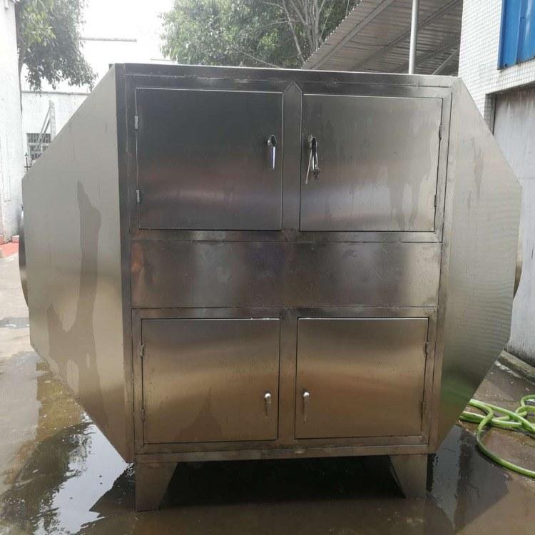除尘器厂家 定制不锈钢 活性炭吸附箱 活性炭净化装置 过滤除臭吸附装置