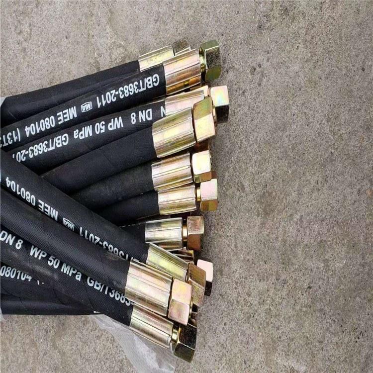 高压胶管编织工程机械用高压胶管大口径矿用耐火阻燃胶管