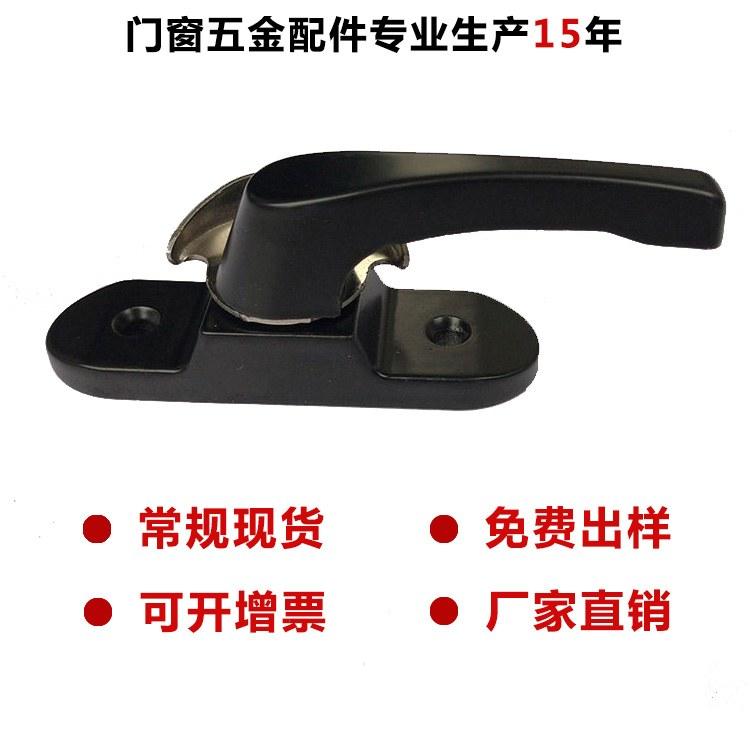 厂家现货供应热销门窗万向锁批发价格 月牙锁专业生产供应厂家 欢迎选购