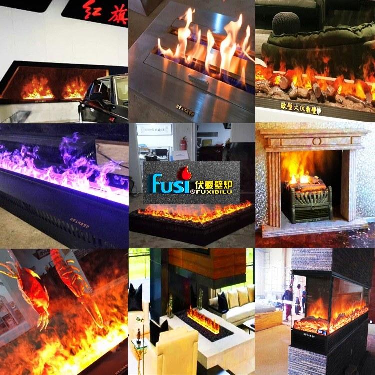 定制壁炉先驱-伏羲 2010年又推黑科技加水蒸汽3D雾化电壁炉三维立体高清仿真火焰