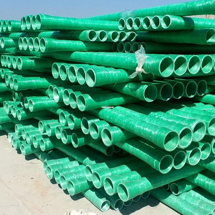 AA甘肃--玻璃钢保护管道       太原供应废气输送管道