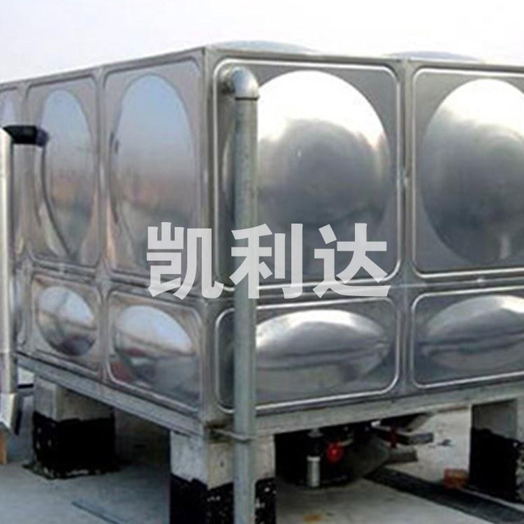 沈阳凯利达_不锈钢储水箱_保温水箱