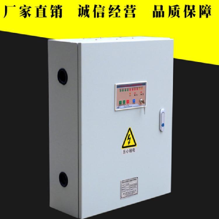 厂家消防风机配电箱消防CCCF认证双电源风机控制箱