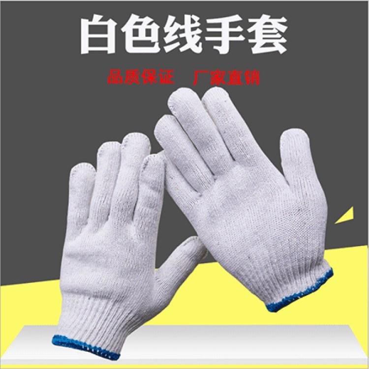 纯棉作业手套白色礼仪盘珠文玩手套劳保吸汗布工厂白棉手套薄批发