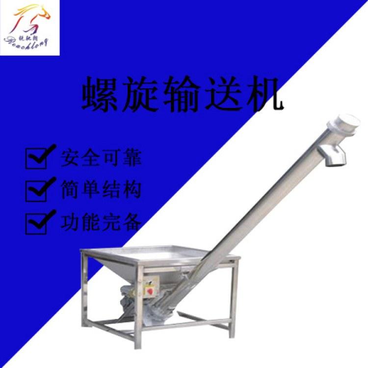冶金厂固定式螺旋输送机 LS250绞龙螺旋输送机