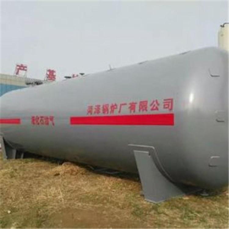 液化石油气储罐厂家定制 液化石油气储罐采购