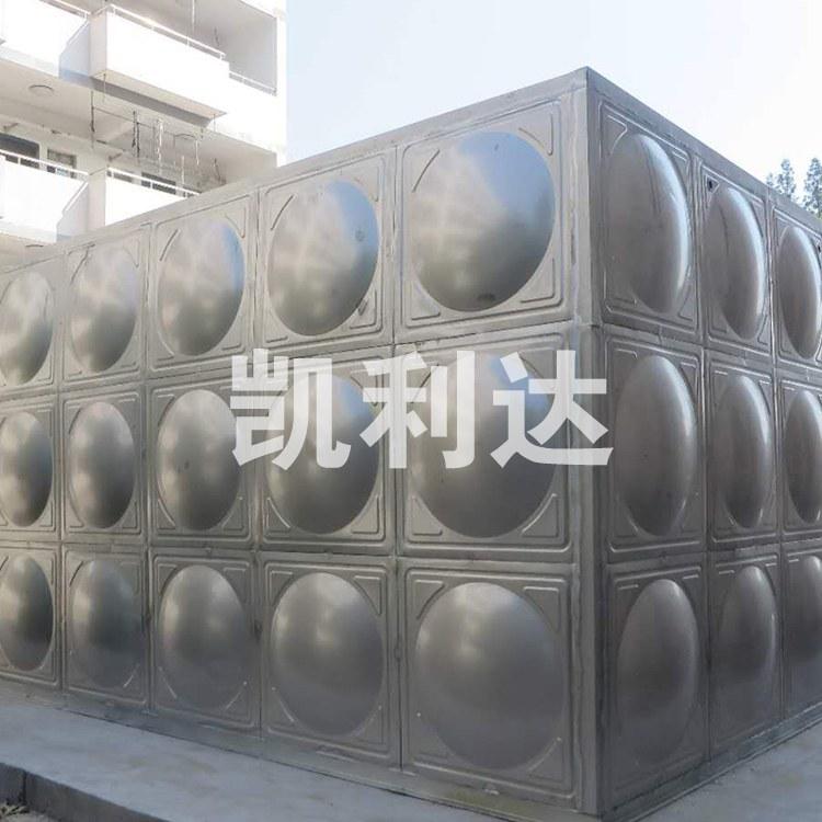 304板材不锈钢保温水箱_沈阳凯利达