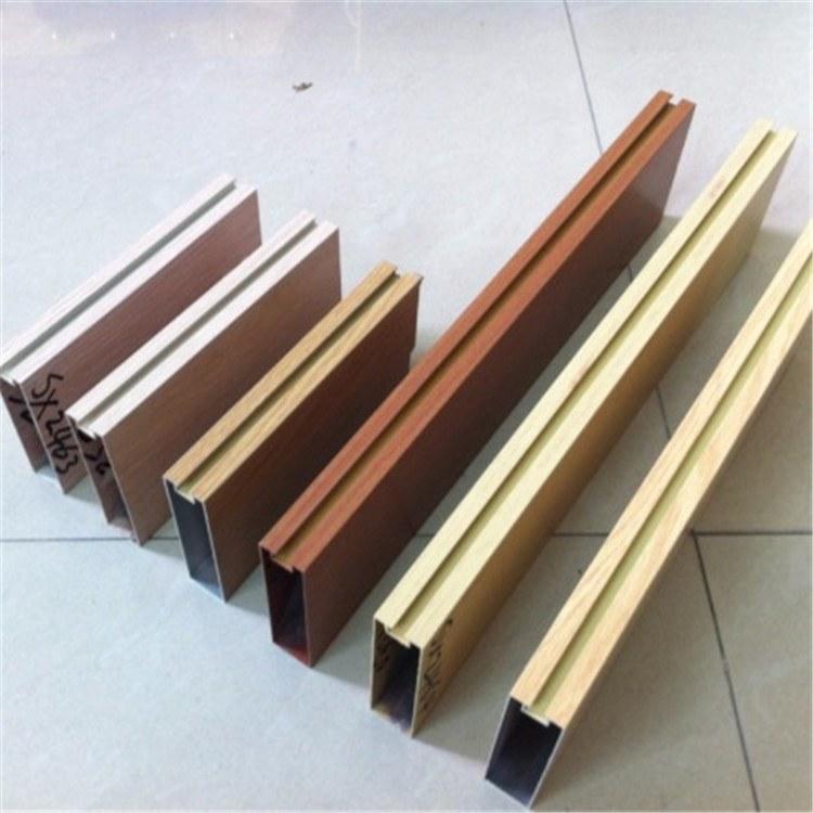 厂家直销_铝方通 多种规格铝方通色泽丰富