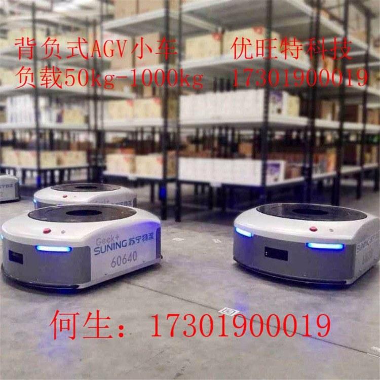 智能agv小车制造商-深圳优旺特科技