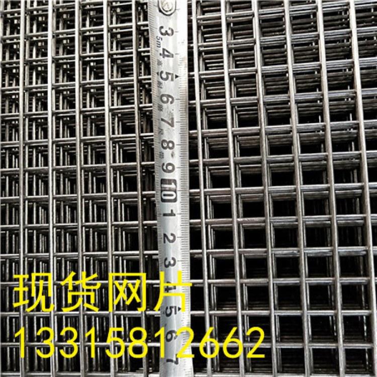 森琼厂家供应义乌碰焊网  建筑网片 建筑用焊接网