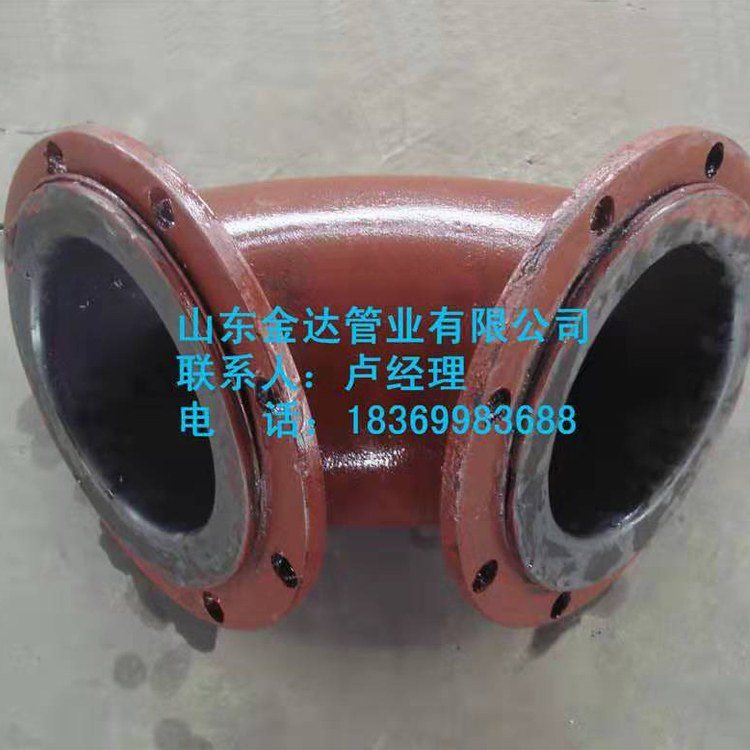 充填管道生产商 首选金达管业 规格齐全