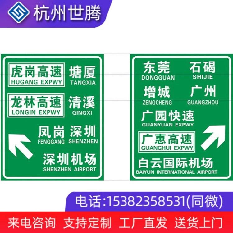 黄石交通标志牌限速铝板反光标牌道路指示牌公路景区安全警示牌定制