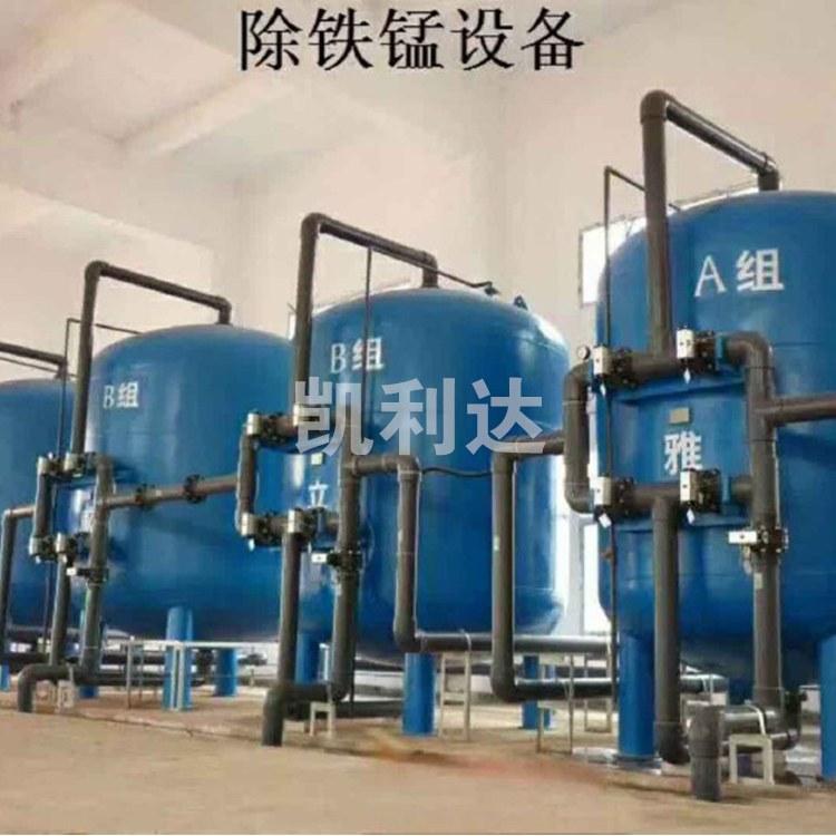 凯利达|饮用水处理设备|生活污水处理设备|反渗透水处理设备|废水处理设备