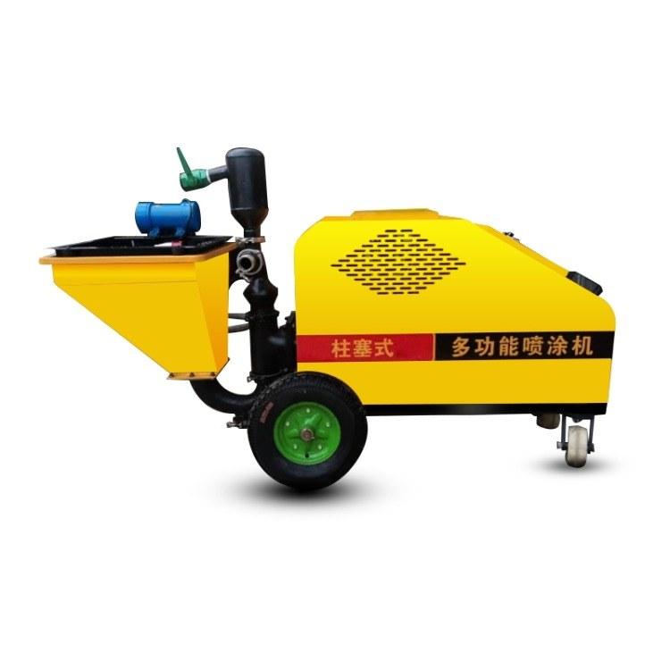 阔伦 柱塞式混凝土喷浆机 水泥砂浆喷涂机 粉墙抹灰机