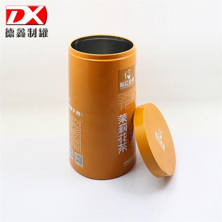 廠家定制茉莉花茶包裝鐵盒_茶葉金屬包裝盒