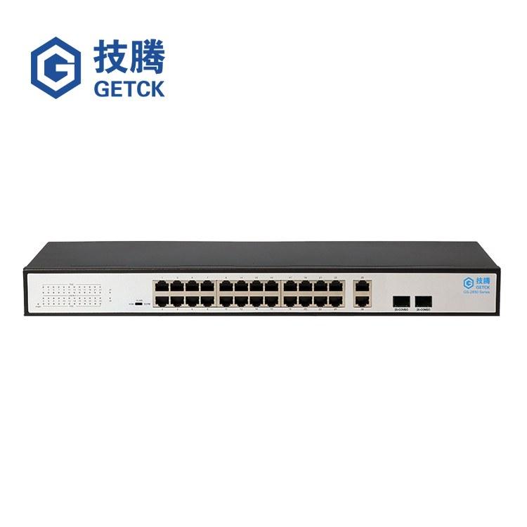 技腾GETCK 24口百兆非网管POE交换机 GS-2850-24PC-N 400W供电
