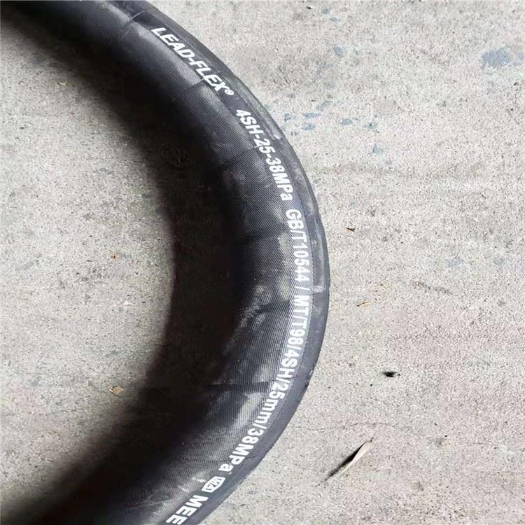 矿用耐磨高压管大口径高压胶管高强度耐压石油钻探橡胶管