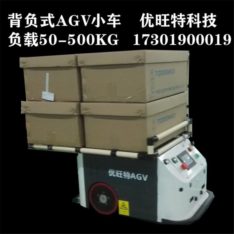 牵引式agv小车2-深圳优旺特科技