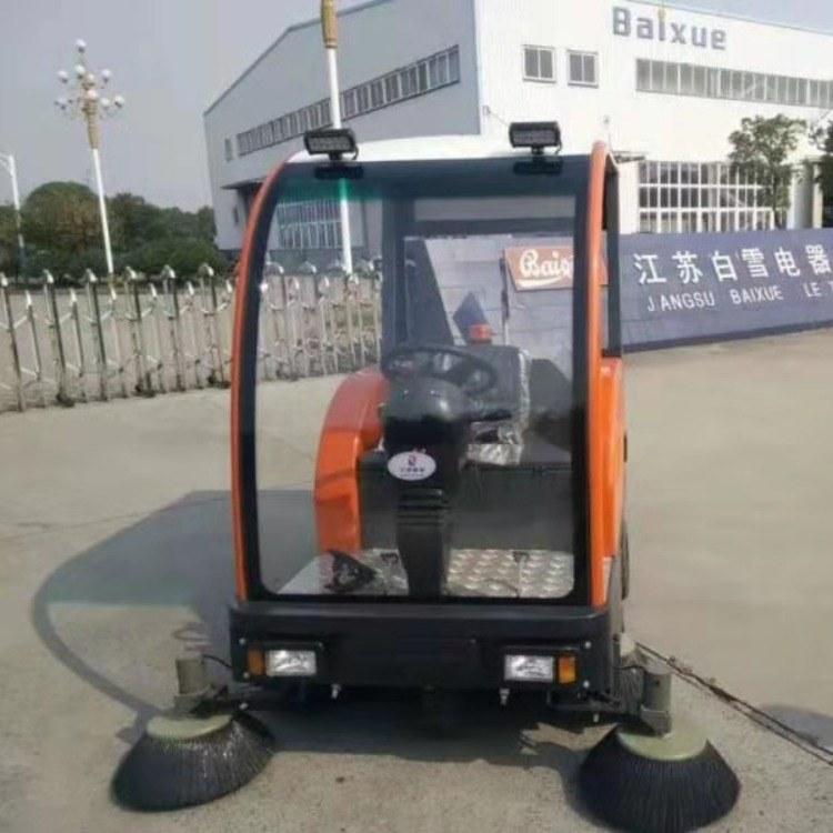 全自动商用洗地机-环保清洁车-区物业专用拖地机 品质保证 价格优惠
