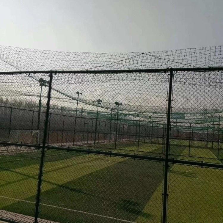 勾花篮球场围网 多功能运动场围栏网 笼式足球场围网