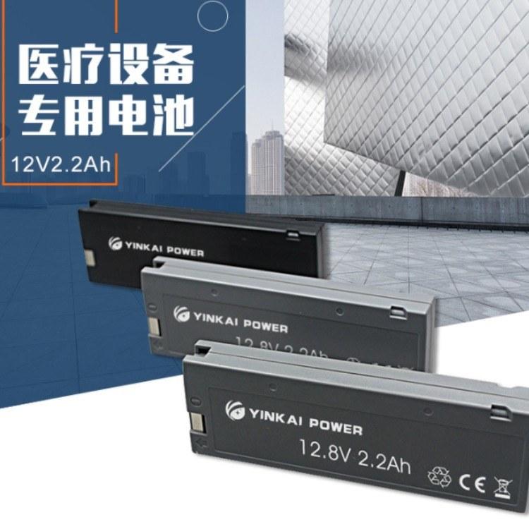 厂家直销医疗设备锂电池12V2.4AH磷酸铁锂电池可定制后备电源