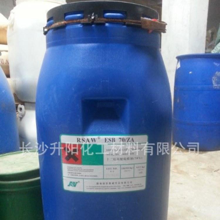[升阳化工]供应湖南/长沙AES/丽臣AES 质量保障 欢迎咨询 质量好价格低