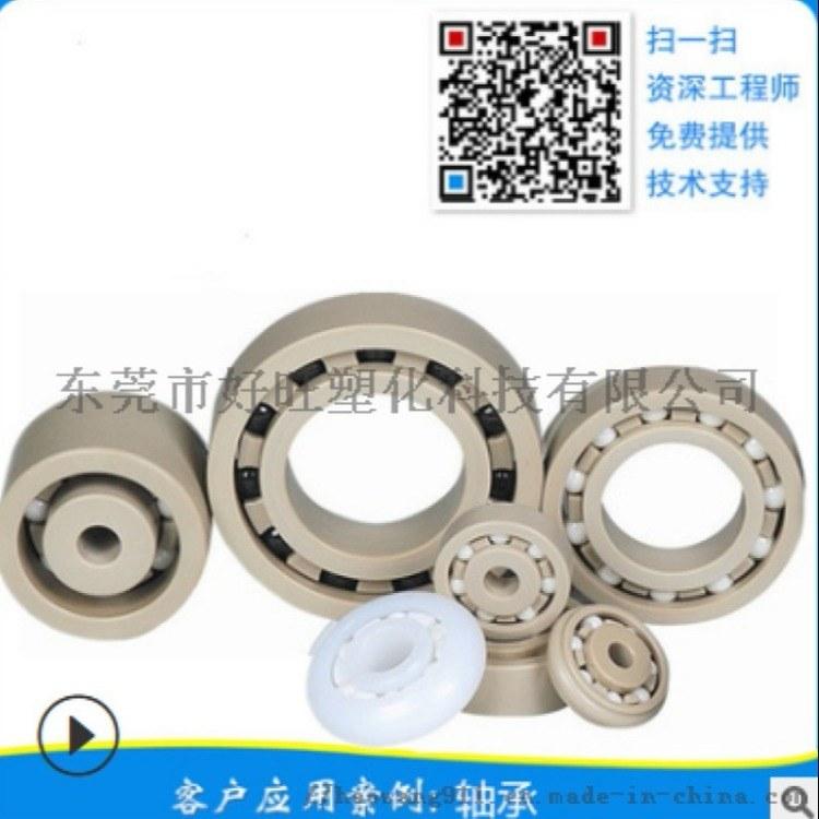 PEEK高温塑料代理 改性工厂直销