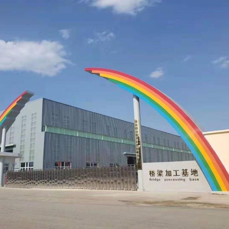 河北敬业钢结构|敬业钢结构制作、加工、安装