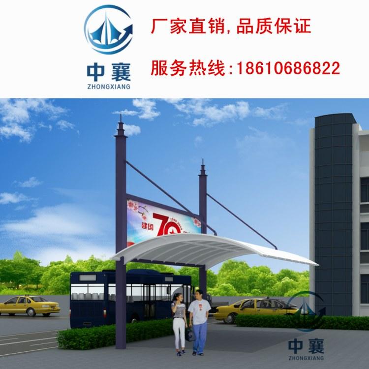 加工定制上海市膜结构停车棚 户外膜结构汽车棚 电动车车棚雨蓬