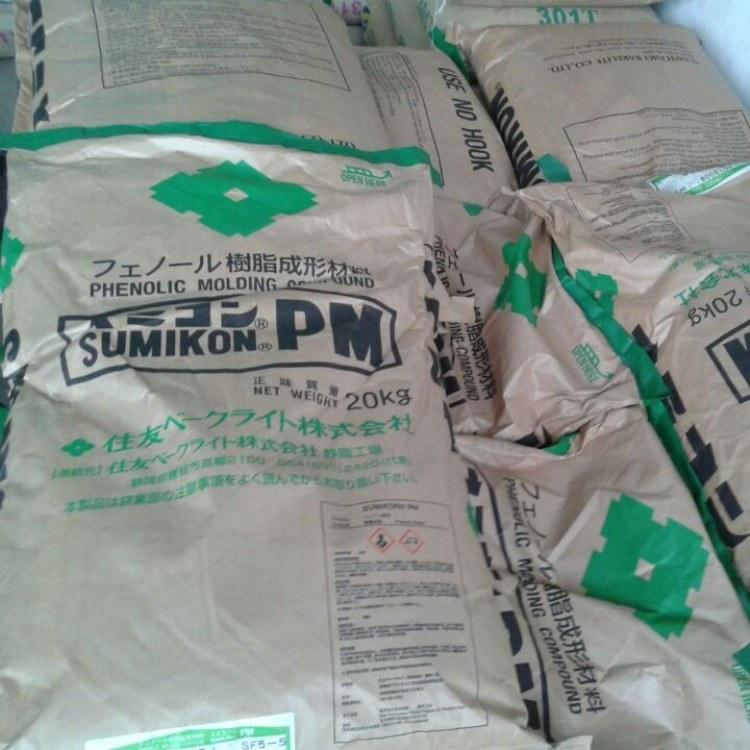 电木粉 日本住友化学 PM-3188 酚醛塑料 耐高温PF胶木粉