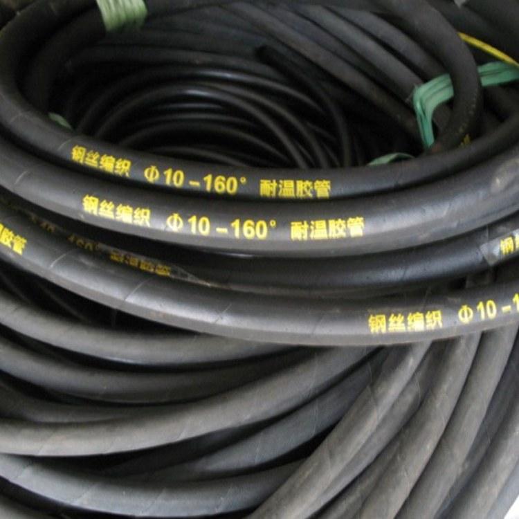 瑞铭专业生产销售钢丝编织蒸汽胶管  夹布蒸汽胶管  耐高温高压耐酸碱腐蚀胶管