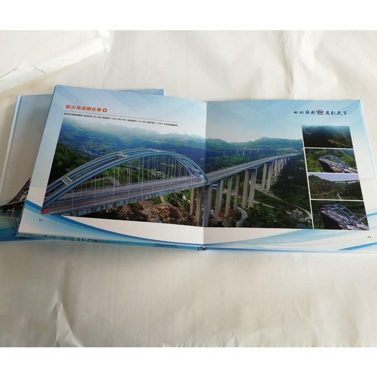 画册印刷厂 企业画册印 刷 画 册印刷公司