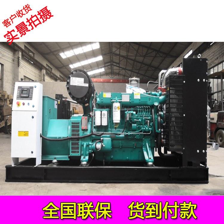 货到付款潍柴200千瓦 柴油发电机组价格全铜200kw发电机组厂家