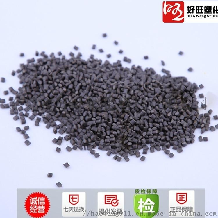 加纤 防火 耐寒 PC/ABS改性塑料