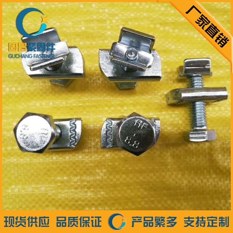 邯郸固昌 厂家直销  抗震支架配件 加强筋螺栓  塑翼螺母