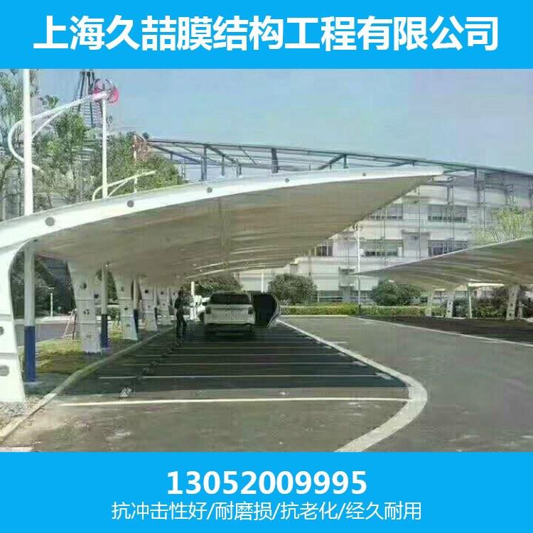 上海久喆 车棚停车棚企业供应批发价快速报价厂家推荐促销