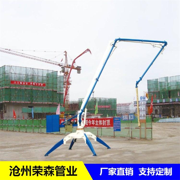 沧州泵管布料机欢迎咨询 在线报价3米地泵管欢迎咨询 RS/荣森