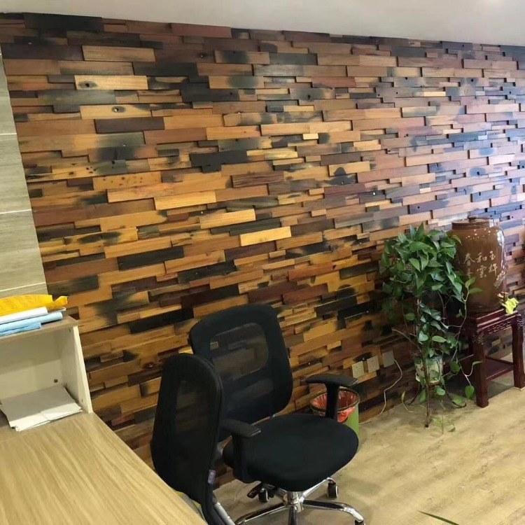 老船木马赛克 实木客厅电视背景墙 咖啡厅 吧台 酒柜高档装饰