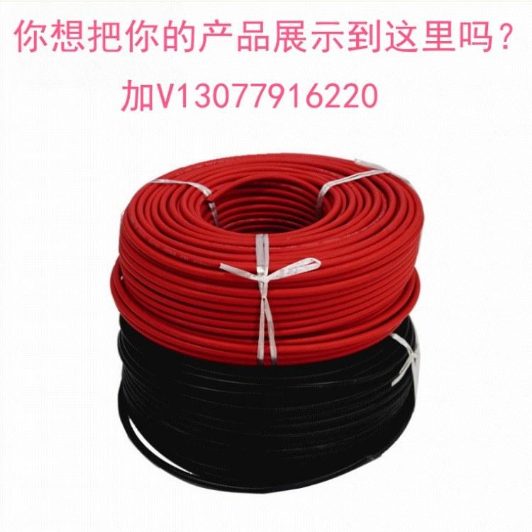 光伏电缆优质价格-厂家入驻首选聚恒电商