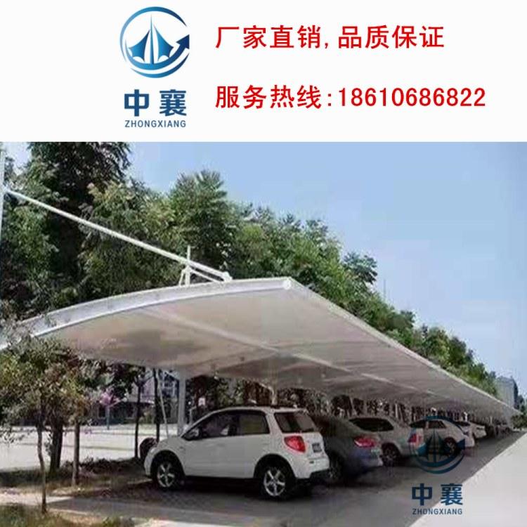 户外电动车停车棚膜结构车棚工程膜结构自行车车棚