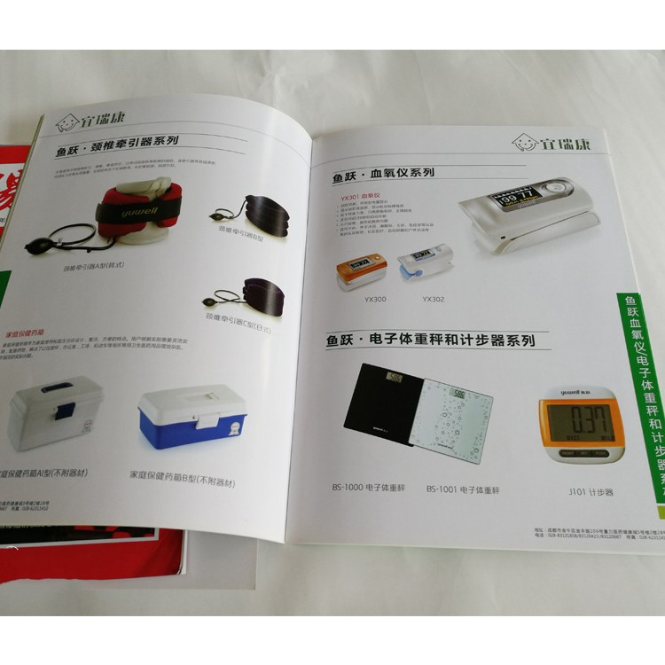 画册印刷选彩美印务设计印刷一条龙服务