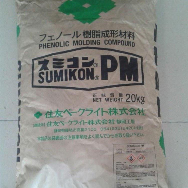 热固型酚醛树脂 日本住友化学 PM-3188 耐高温PF电木粉