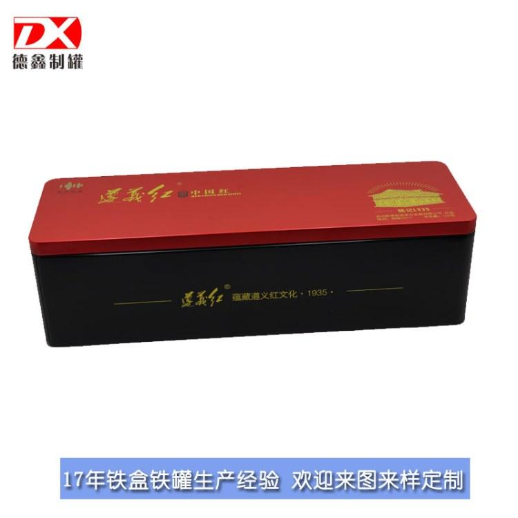 廠家批發長方形鐵盒_茶葉鐵盒長方罐