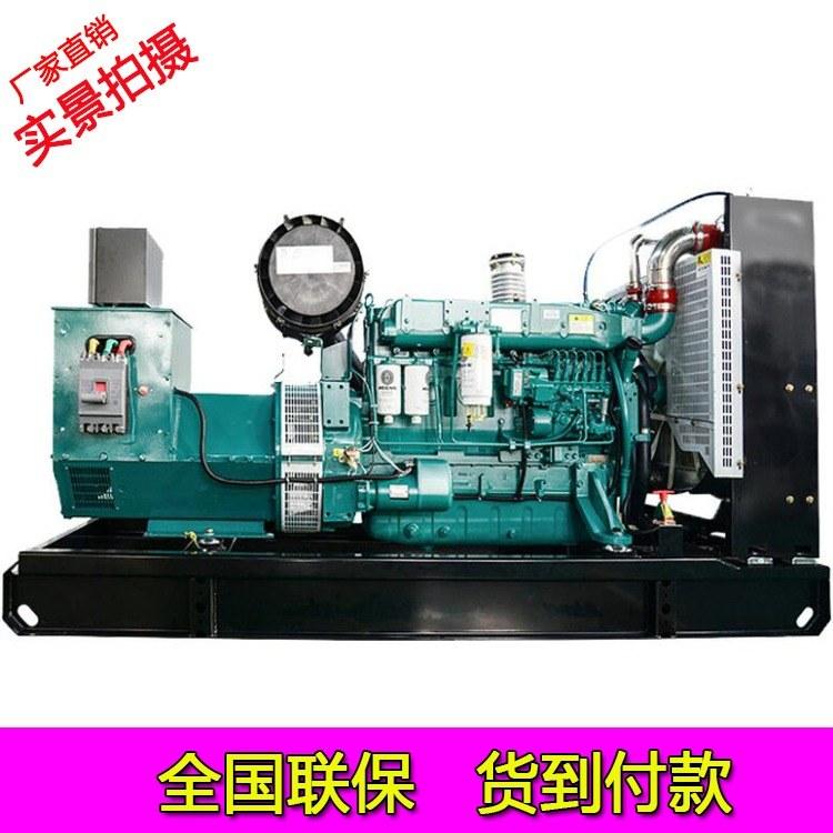 潍柴柴油发电机组 正宗WEICHAI 200千瓦发电机价格厂家全国联保