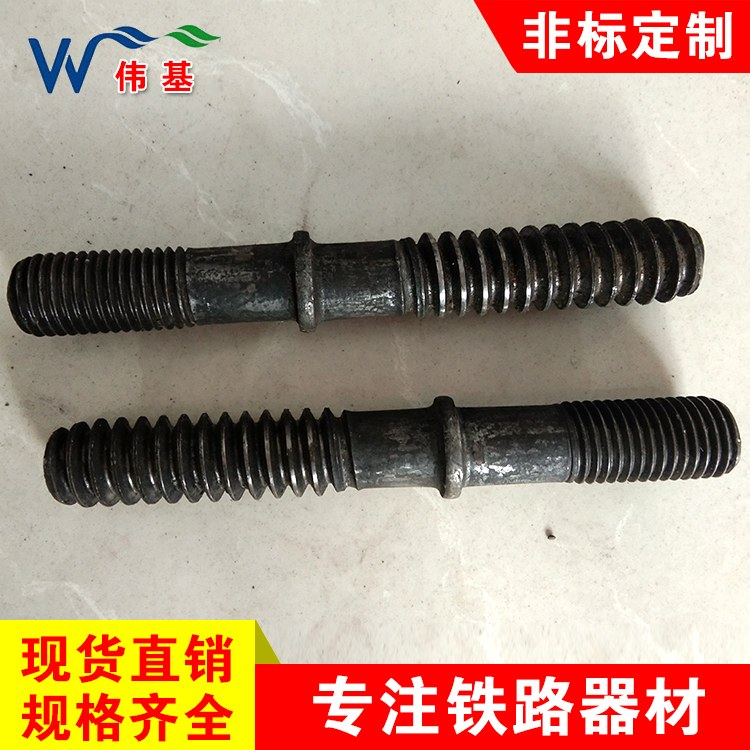铁路矿用螺纹道钉 矿用安全防护防腐螺旋道钉 加工定做